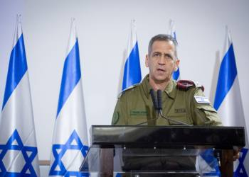 zsaIDF Chief of Staff Aviv Kochavi delivers a statement to the press after a security cabinet meeting following the escalation of violence in with the Gaza Strip, at the Kirya headquarters in Tel Aviv, on November 12, 2019. The Islamic Jihad has fired rockets towards Israel since early in the morning following the targeted killing of Palestinian Islamic Jihad field commander Baha Abu Al-Atta, by an Israeli strike. Photo by Miriam Alster/Flash90 *** Local Caption *** ???????? ??? ????? ??? ????' ???-????? ???? ???? ????? ????? ??'???? ???????? ???? ????? ??? ??? ?????? ?????? ?????? ???? ????? ????? ????? ? ?????? ???? ????? ?????