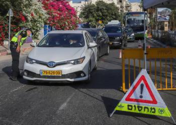 """Police guard at a temporary checkpoint in the entranceof Elad which is a """"restricted zone"""", in order to prevent the spread of the Coronavirus on October 20, 2020. Photo by Yossi Aloni/Flash90 *** Local Caption *** ????? ????? ?????? ????? ????? ??? ????? ????? ????? ???"""