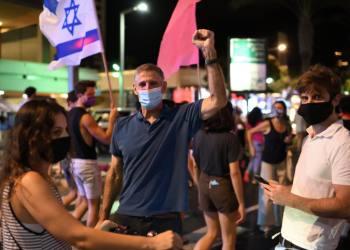 MK Yair Golan attends a protest against Israeli prime minister Benjamin Netanyahu and coronavirus lockdown measures in Tel Aviv on October 10, 2020. Photo by Gili Yaari /Flash90 *** Local Caption *** ????? ???? ?????? ????? ??? ?????? ??? ????? ????? ????? ??????? ???? ????