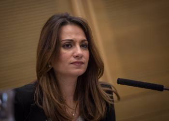 Knesset Member Ifat Sasa Biton leads the Child Rights Committee meeting at the Knesset on March 20, 2017. Photo by Hadas Parush/Flash90 *** Local Caption *** ???? ???? ??????? ???? ???? ???? ?????