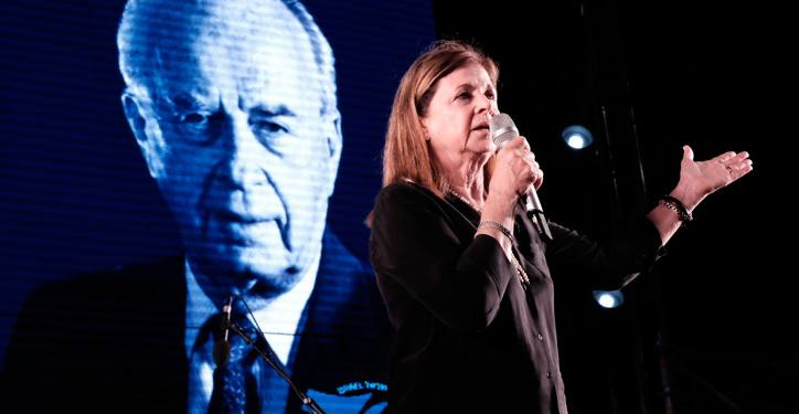 Dalia Rabin participates in a remembrance ceremony marking 23 years since the assasination of her father, late Israeli Prime Minsiter Yitzhak Rabin, held at Rabin Square in Tel Aviv, on October 21, 2018. Photo by Tomer Neuberg/Flash90 *** Local Caption *** ???? ???? ?? ???? ????? ??????? ?????? ???? ??????? ?????? ???? ???? ?????