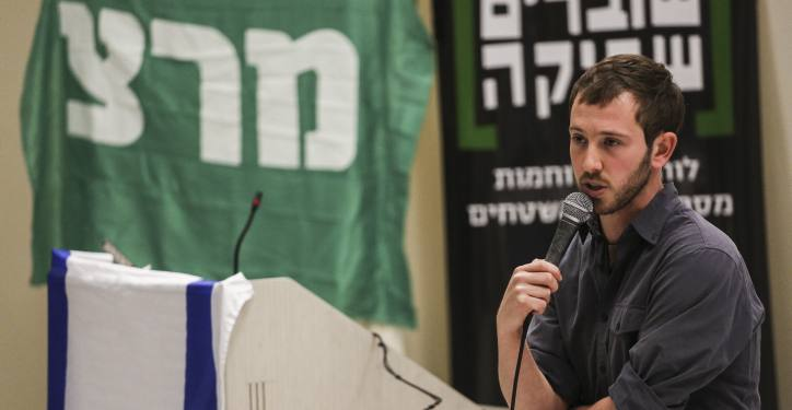 Students attend a talk given by the Israeli foundation, Breaking The Silence, at the Hebrew University on December 22, 2015. Breaking the Silence is a foundation of former soldiers who promote speaking out against Israeli occupation in Palestinian territories. Photo by Hadas Parush/Flash90 *** Local Caption *** ?????? ????? ????? ??? ???? ???? ??????