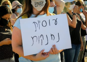 Social workers holding placecard as they protest for better rights outside the home of Minister of Finance Israel Katz, in Kfar Ahim, July 9, 2020. Photo by Flash90 *** Local Caption *** ????? ????? ????? ????? ?? ??? ???? ??????? ?????? ????????