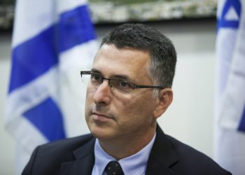 Outgoing Minister Gideon Saar seen at a ceremony for replacing of minister, held at the Ministry of Internal Affiars in Jerusalem on November 6, 2014. Photo by Yonatan Sindel/Flash90 *** Local Caption *** ????? ??? ???? ???? ????? ?????????? ????? ???? ?? ????? ??? ?????? ???? ???? ?????