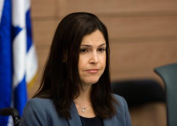 MK Karin Alharar, chairman of a special commitee convened to discuss a public broadcasting bill, seen during a commitee meeting in the Israeli parliament on June 17, 2014.  Photo by Flash 90  *** Local Caption *** ???? ?????? ?? ????? ????? ????? ??? ?????? ??????? ???? ??? ?????? ???????  ????? ??? ????? ???? ????? ????? ?????
