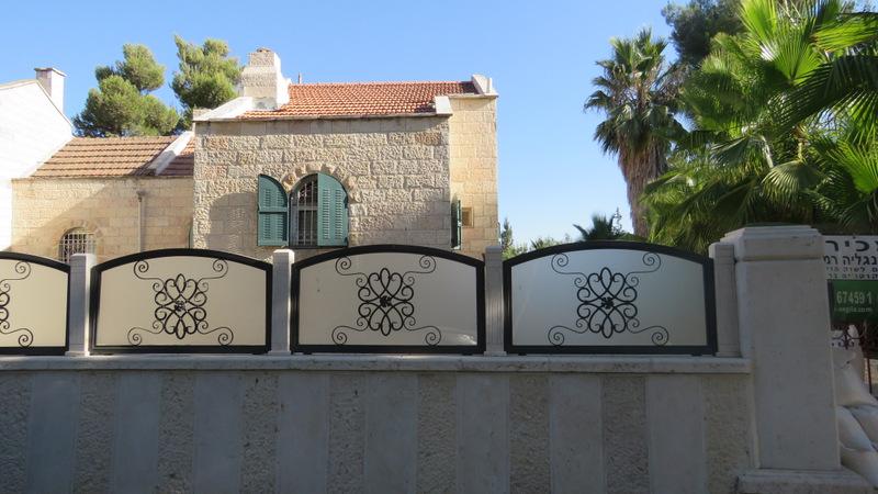 Mishol Moran, Jérusalem
