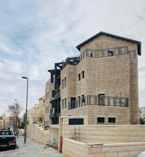 Beit Hakerem, Jérusalem