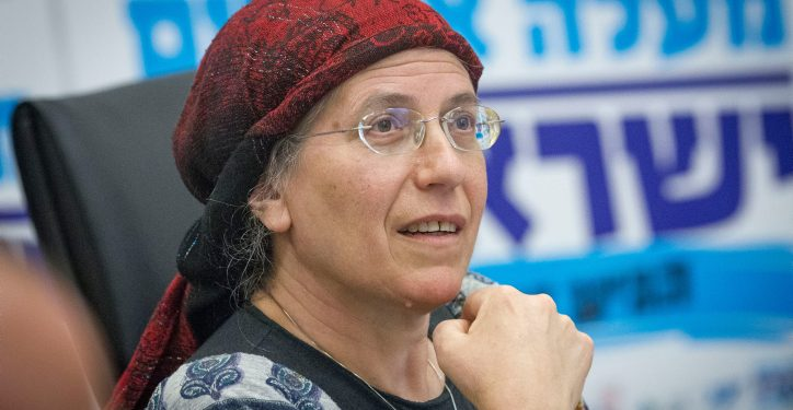 Jewish Home parliament member Orit Stroo attends a conference on Maaleh Adumim, in the Israeli parliament on July 18, 2016. Photo by Miriam Alster/FLASH90 *** Local Caption *** ????? ?????