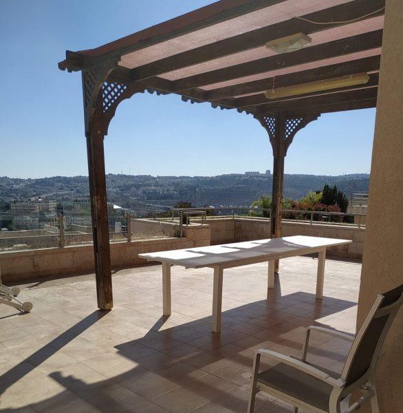 Beit Vegan, Jérusalem