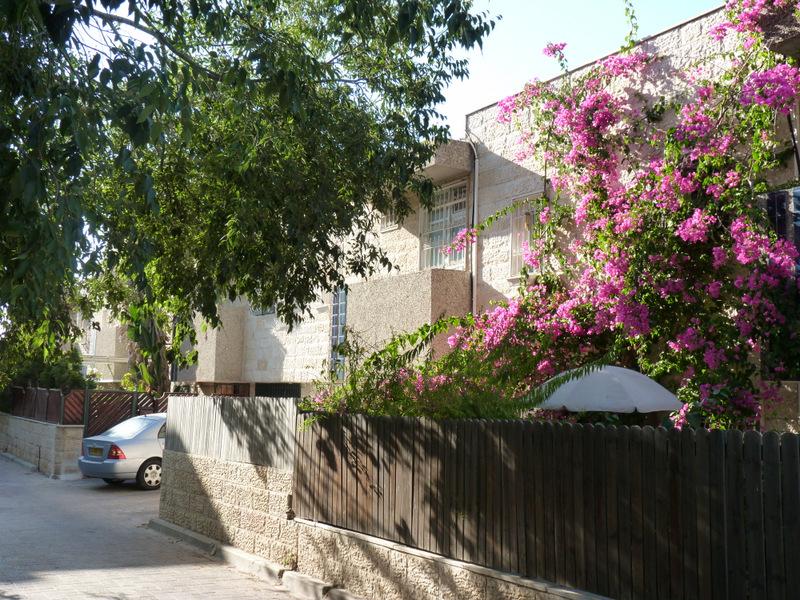 Ramot Beth, Jérusalem