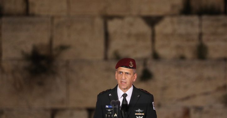 """IDF Chief of Staff Lt. Gen. Aviv Kochavi speaks at a ceremony marking Remembrance Day for Israel's fallen soldiers and victims of terror, at the Western Wall in Jerusalem's Old City, on April 13, 2021. Photo by Olivier Fitoussi/Flash90 *** Local Caption *** ????? ?????? ???? ??? ??? ??? ??????? ??????? ???? ??? ??""""? ????? ???? ????? ????""""?"""