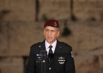 "IDF Chief of Staff Lt. Gen. Aviv Kochavi speaks at a ceremony marking Remembrance Day for Israel's fallen soldiers and victims of terror, at the Western Wall in Jerusalem's Old City, on April 13, 2021. Photo by Olivier Fitoussi/Flash90 *** Local Caption *** ????? ?????? ???? ??? ??? ??? ??????? ??????? ???? ??? ??""? ????? ???? ????? ????""?"