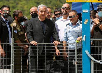 """Prime Minister Benjamin Netanyahu visits at the scene on Mt. Meron, in northern Israel on April 30, 2021. Photo by David Cohen/Flash90 *** Local Caption *** ?""""? ????? ?? ????? ???? ????? ??? ???? ????? ?????? ?????? ??? ??????  ?????? ????? ?? ?? ???? ?? ?????"""