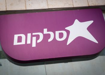 View of a closed Cellcom store in Tel Aviv, on September 24, 2019. The company is set to lay off 700-800 employees as part of a streaming plan. Photo by Miriam Alster/FLASH90 *** Local Caption *** סלקום שביתה סלולר