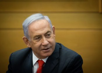Head of opposition Benjamin Netanyahu leads a meeting of the right-wing parties, in the Israeli parliament on June 14, 2021. Photo by Yonatan Sindel/Flash90 *** Local Caption *** ???? ??? ???? ?????? ?????? ???? ??? ??????????