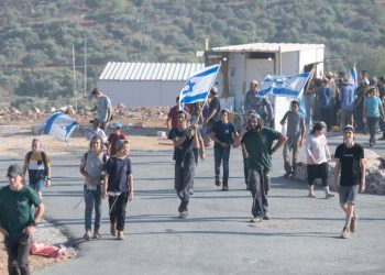 View from the illegal Israeli outpost of Evyatar. Grown over the past two months, it is home to dozens of families, with around 50 buildings, on June 21, 2021. Photo by Sraya Diamant/Flash90 *** Local Caption *** ????? ??????? ??????? ????