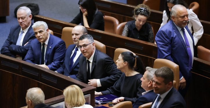 Swearing in of the new israeli government, in the parliament in Jerusalem on June 13, 2021. Photo by Olivier Fitoussi/FLASH90 *** Local Caption ***  ???? ????? ?????