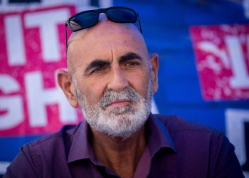 David Elhayani, Yesha Council chairman at the protest tent for Israeli sovereignty in the Jordan Valley, Judea and Samaria and against the current plan outside the Prime Minister's Office in Jerusalem on June 21, 2020. Photo by Yonatan Sindel/Flash90 *** Local Caption *** ??????? ????? ??????? ???? ???? ??? ???????