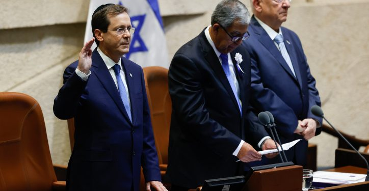 Newly elected Israeli president Isaag Herzog, is sworn in at the Israeli parliament in Jerusalem, on July 07, 2021. Photo by Yonatan Sindel/FLASH90 *** Local Caption *** ????? ???? ????? ???? ?????
