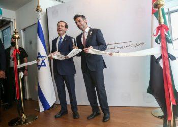 UAE Ambassador to Israel Mohamed Al Khaja and Israeli President Isaac Herzog at the opening ceremony of the UAE embassy in Tel Aviv, July 14, 2021. Photo by Miriam Alster/Flash90 *** Local Caption *** ??????? ????? ??????? ????? ????? ???? ?????? ????  ?????