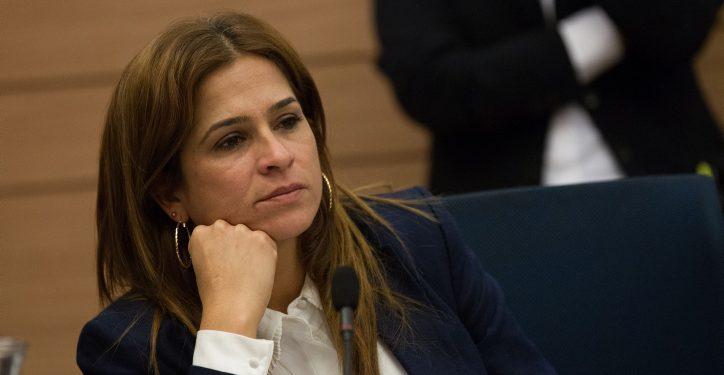 Kulanu parliament member Merav ben Ari seen at the Israeli parliament on January 11 , 2016. Photo by Miriam Alster/Flash90 *** Local Caption *** ???? ? ?????  ???? ??????? ???? ?? ???