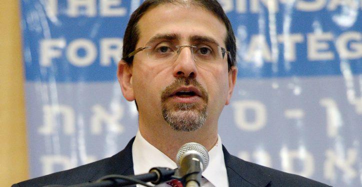 "U.S. Ambassador to Israel Daniel B. Shapiro Remarks at Bar Ilan University BESA (Begun Sadat Center for Strategic Studies) during the ""US Standing in the World"" Conference on December 9, 2014. Photo by Matty Stern/U.S. Embassy  *** Local Caption *** ???? ???? ????  ?????? ????????? ????? ????? ????? ????? ?? ????? ?????????? ?? ???? ???"