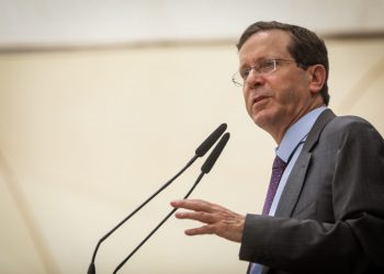 """Newly elected President and outgoing Chairman of the Jewish Agency Isaac Herzog attend a farewell ceremony held in his honor at the Jewish Agency in Jerusalem, July 5, 2021. Photo by Noam Revkin Fenton/Flash90 *** Local Caption *** ??""""? ??????? ??????? ???? ?????? ????? ???? ?????"""
