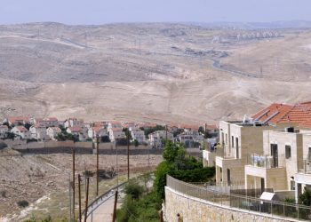 View of Ma'ale Adumim, an Israeli settlement in the West Bank, on May 26, 2014.  Photo by Serge Attal/Flash90. *** Local Caption *** ???? ?????? ??????? ??? ???? ??????? ????? ??????? ??? ??????