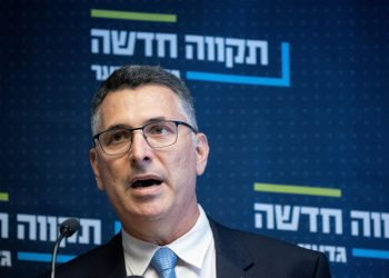 Head of the New Hope party Gideon Saar, leads a faction meeting, at the Knesset, the Israeli parliament in Jerusalem, on May 31, 2021. Photo by Yonatan Sindel/Flash90 *** Local Caption *** ????? ???? ????? ??? ???? ????? ???? ????