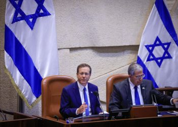 Israeli president Isaac Herzog speaks during a plenary session of the opening day of the winter session at the Knesset, on October 4, 2021. Photo by Olivier Fitoussi/Flash90 *** Local Caption *** ???? ????? ????? ????? ????? ???? ???? ????? ???? ??????